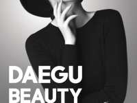 Daegu Beauty Expo 2018
